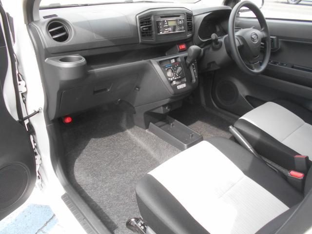 L SAIII ワンオーナー車 衝突被害軽減システム 誤発進抑制制御機能 レーンアシスト オートマチックハイビーム 純正CD(25枚目)