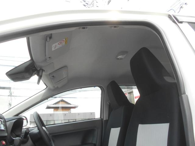 L SAIII ワンオーナー車 衝突被害軽減システム 誤発進抑制制御機能 レーンアシスト オートマチックハイビーム 純正CD(26枚目)