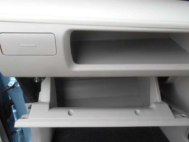 L SAIII  ワンオーナー車 衝突被害軽減システム 誤発進抑制制御機能 レーンアシスト オートマチックハイビーム キーレスエントリー 電動ドアミラー(21枚目)