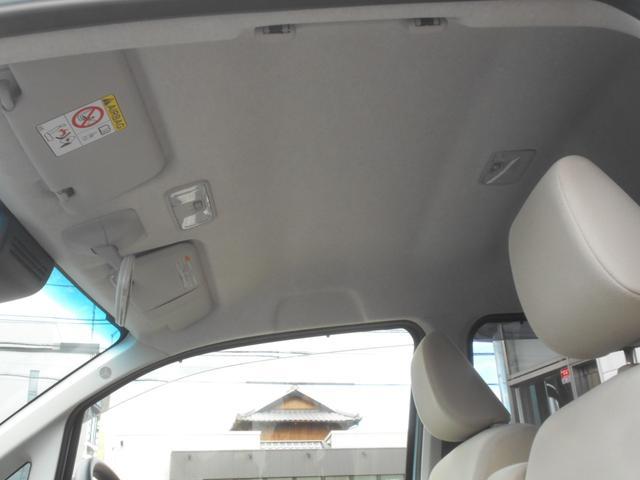 L SAIII  ワンオーナー車 衝突被害軽減システム 誤発進抑制制御機能 レーンアシスト オートマチックハイビーム キーレスエントリー 電動ドアミラー(25枚目)
