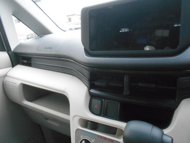 L SAIII ワンオーナー車 キーレスエントリー カーペットマット 衝突被害軽減システム 誤発進抑制制御機能 レーンアシスト オートマチックハイビーム 衝突安全ボディ アイドリングストップ VSC(11枚目)