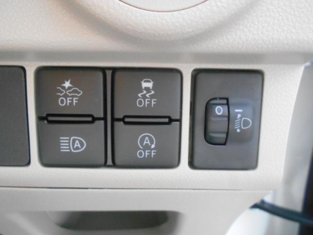 L SAIII ワンオーナー車 キーレスエントリー オートハイビーム アイドリングストップ ベンチシート 衝突安全ボディ 誤発進抑制制御機能 VSC(16枚目)