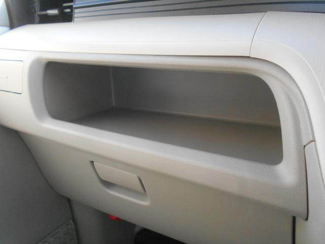 L SAIII ワンオーナー車 キーレスエントリー オートハイビーム アイドリングストップ ベンチシート 衝突安全ボディ 誤発進抑制制御機能 VSC(20枚目)