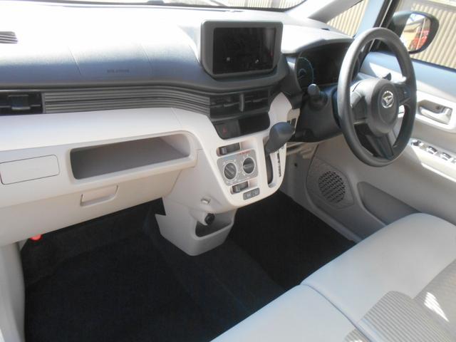 L SAIII ワンオーナー車 キーレスエントリー オートハイビーム アイドリングストップ ベンチシート 衝突安全ボディ 誤発進抑制制御機能 VSC(22枚目)