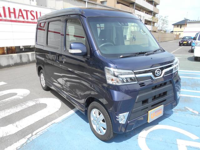 「ダイハツ」「アトレーワゴン」「コンパクトカー」「香川県」の中古車3