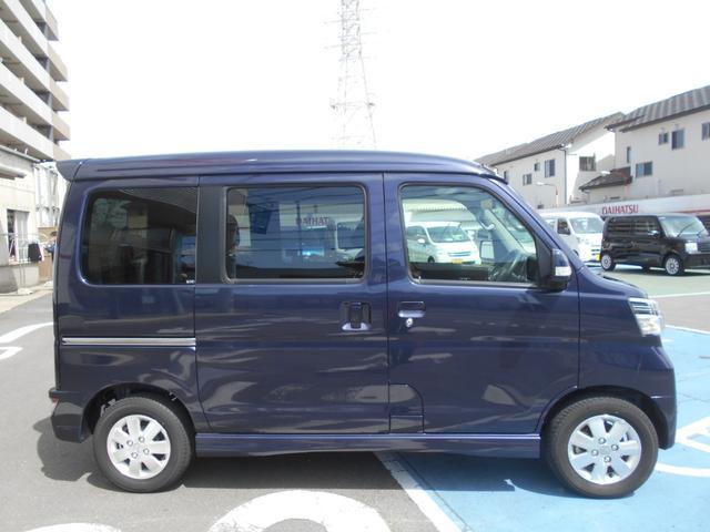 「ダイハツ」「アトレーワゴン」「コンパクトカー」「香川県」の中古車4