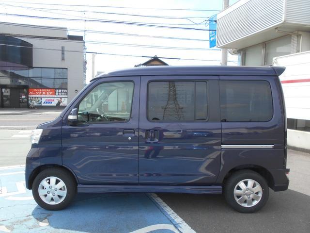 「ダイハツ」「アトレーワゴン」「コンパクトカー」「香川県」の中古車5