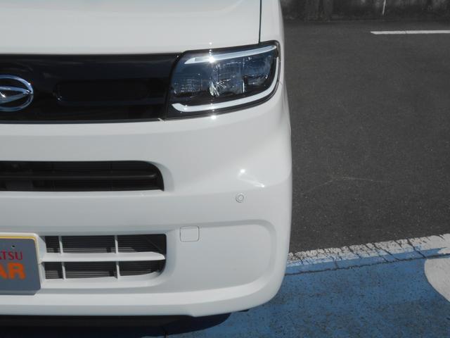 ウェルカムターンシートX CD付き 禁煙車(6枚目)