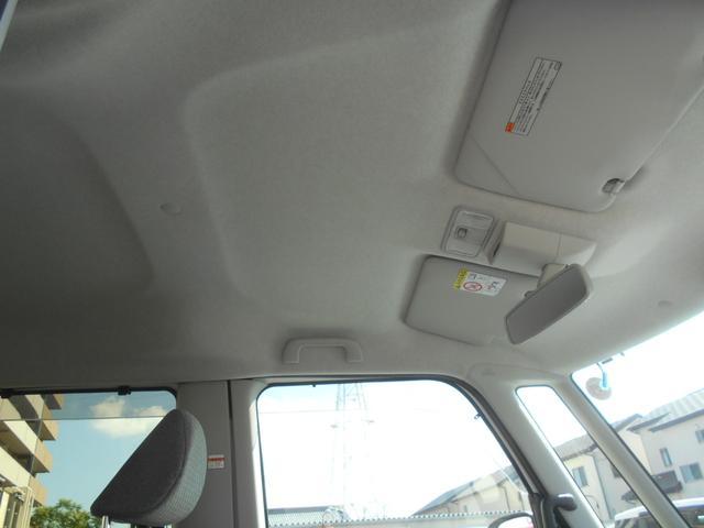 ウェルカムターンシートX CD付き 禁煙車(29枚目)