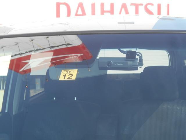 カスタム RS SAII オートエアコン付き(4枚目)
