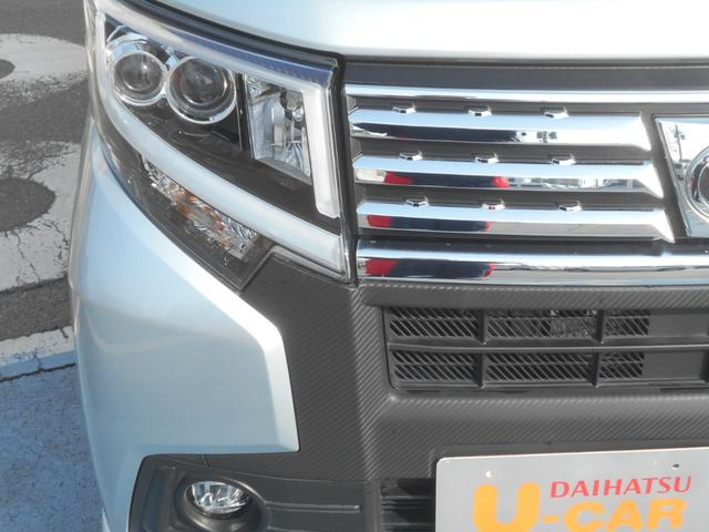 カスタム RS SAII オートエアコン付き(5枚目)