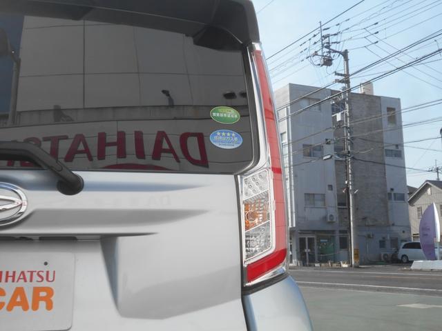 カスタム RS SAII オートエアコン付き(17枚目)