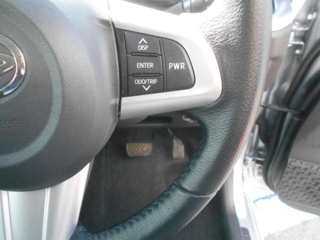 カスタム RS SAII オートエアコン付き(19枚目)
