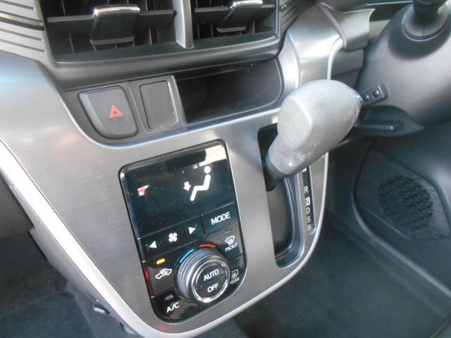カスタム RS SAII オートエアコン付き(22枚目)