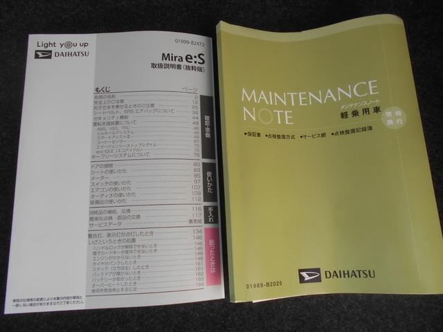 L SAIII CD付き(39枚目)