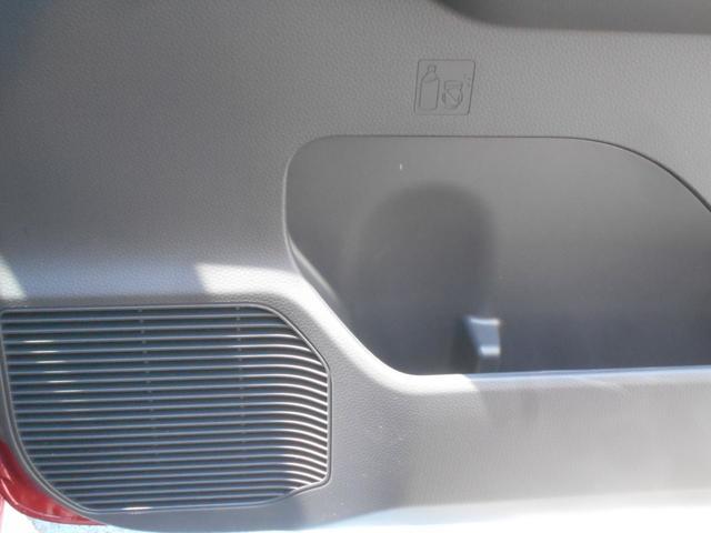 カスタムG 両側パワースライドドア ワンオーナー車 スマートキー 純正アルミホイール 純正バックカメラ 衝突被害軽減システム 誤発進抑制制御機能 レーンアシスト オートマチックハイビーム(30枚目)