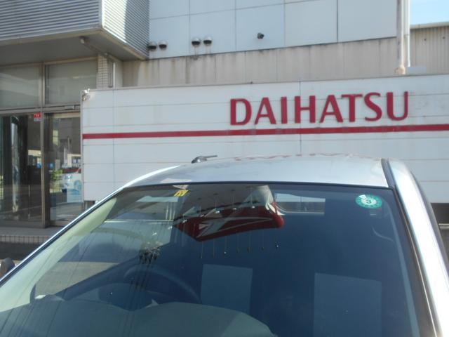 L SAIII ワンオーナー車 キーレスエントリー 衝突被害軽減システム 誤発進抑制制御機能 レーンアシスト オートマチックハイビーム CD(8枚目)