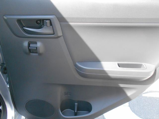 L SAIII ワンオーナー車 キーレスエントリー 衝突被害軽減システム 誤発進抑制制御機能 レーンアシスト オートマチックハイビーム CD(33枚目)