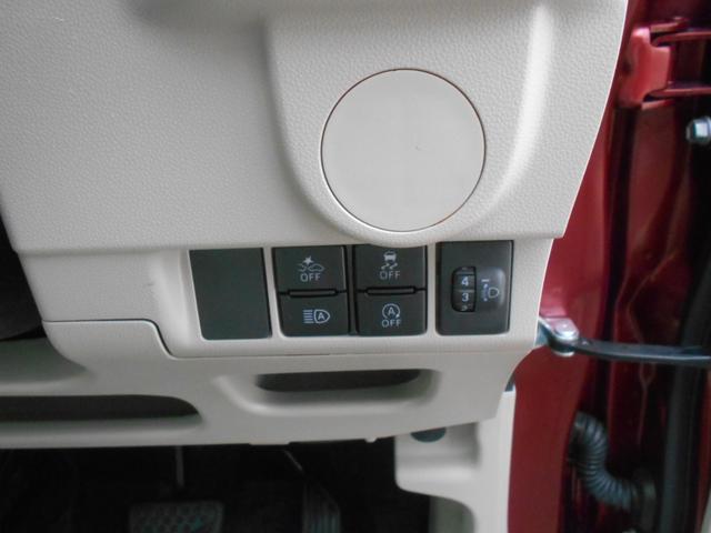 L SAIII ワンオーナー車 キーレスエントリー 衝突被害軽減システム 誤発進抑制制御機能 レーンアシスト オートマチックハイビーム 電動ドアミラー(25枚目)