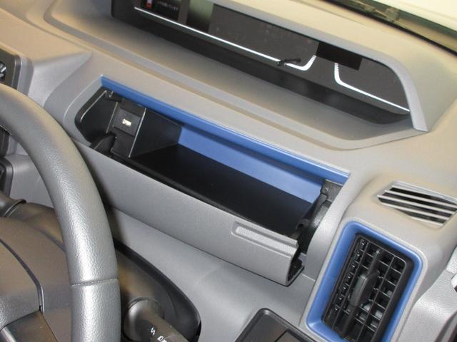 Xターボセレクション ワンオーナー車 純正ETC スマートキー ターボ 衝突被害軽減システム 誤発進抑制制御機能 レーンアシスト オートマチックハイビーム(25枚目)