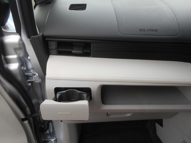 L SAIII ワンオーナー車 キーレスエントリー 衝突被害軽減システム 誤発進抑制制御機能 レーンアシスト オートマチックハイビーム アイドリングストップ(21枚目)