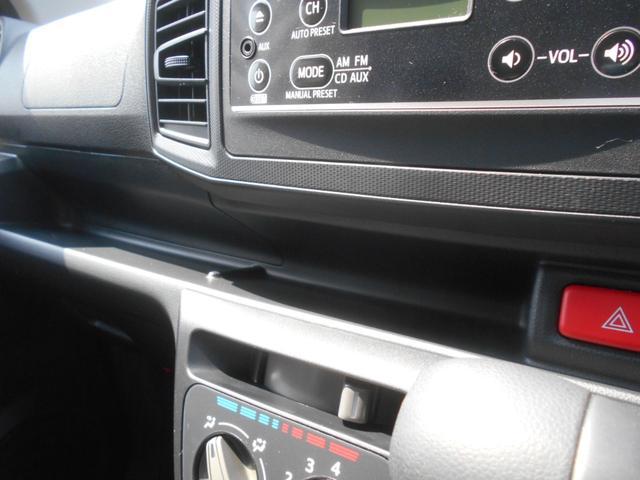 L SAIII ワンオーナー車 キーレスエントリー 衝突被害軽減システム 誤発進抑制制御機能 レーンアシスト オートマチックハイビーム オートライト クリアランスソナー 衝突安全ボディ アイドリングストップ(12枚目)