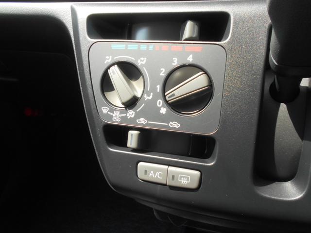 L SAIII ワンオーナー車 キーレスエントリー 衝突被害軽減システム 誤発進抑制制御機能 レーンアシスト オートマチックハイビーム オートライト クリアランスソナー 衝突安全ボディ アイドリングストップ(13枚目)