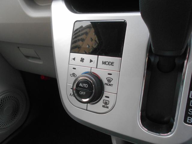スタイルG VS SAIII ワンオーナー車 スマートキー LEDヘッドランプ オートライト パノラマモニター オールウェザーマット 運転席・助手席シートヒーター 純正アルミホイール 衝突被害軽減システム オートマチックハイビーム 衝突安全ボディ(10枚目)