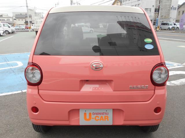 「ダイハツ」「ミラトコット」「軽自動車」「香川県」の中古車5