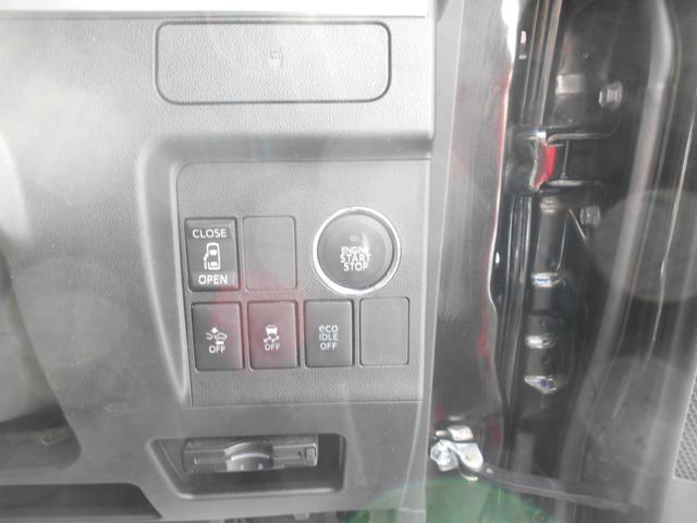 「ダイハツ」「タント」「コンパクトカー」「香川県」の中古車14