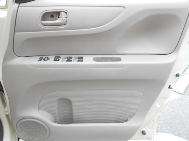 「ホンダ」「N-BOX」「コンパクトカー」「香川県」の中古車14