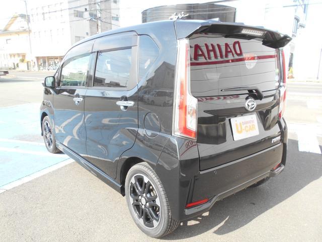 「ダイハツ」「ムーヴ」「コンパクトカー」「香川県」の中古車10