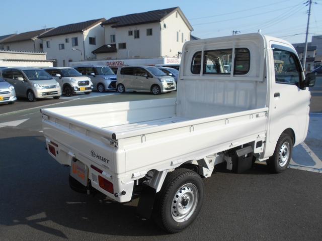 「ダイハツ」「ハイゼットトラック」「トラック」「香川県」の中古車8