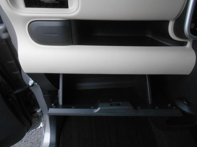 Xブラックインテリアリミテッド SAIII ワンオーナー車 両側パワースライドドア 純正バックカメラ スマートキー 衝突被害軽減システム 誤発進抑制制御機能 レーンアシスト オートマチックハイビーム(21枚目)