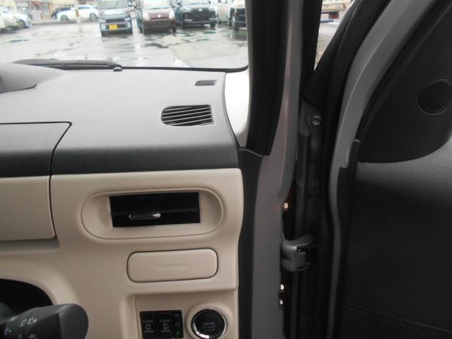Xブラックインテリアリミテッド SAIII ワンオーナー車 両側パワースライドドア 純正バックカメラ スマートキー 衝突被害軽減システム 誤発進抑制制御機能 レーンアシスト オートマチックハイビーム(22枚目)