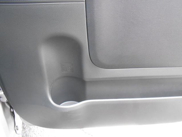 Xブラックインテリアリミテッド SAIII ワンオーナー車 両側パワースライドドア 純正バックカメラ スマートキー 衝突被害軽減システム 誤発進抑制制御機能 レーンアシスト オートマチックハイビーム(25枚目)