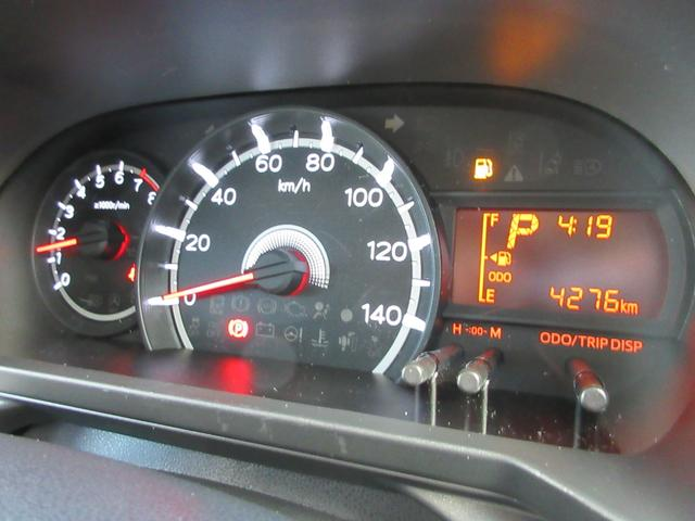 L SAIII ワンオーナー車 キーレスエントリー ベンチシート オートハイビーム 衝突被害軽減システム 衝突安全ボディ クリアランスソナー ESC マニュアルエアコン(9枚目)
