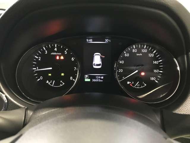 2.0 20Xi 2列車 4WD 360°ビューモニター 全周囲モニター LEDヘッドランプ Pバックドア 衝突被害軽減システム メモリナビ Bカメラ クリアランスソナー アルミホイール 4WD スマートキー フルセグ DVD ABS(8枚目)