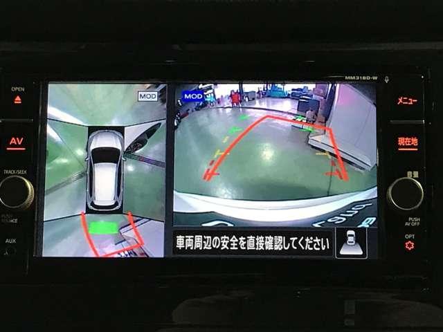 2.0 20Xi 2列車 4WD 360°ビューモニター 全周囲モニター LEDヘッドランプ Pバックドア 衝突被害軽減システム メモリナビ Bカメラ クリアランスソナー アルミホイール 4WD スマートキー フルセグ DVD ABS(11枚目)