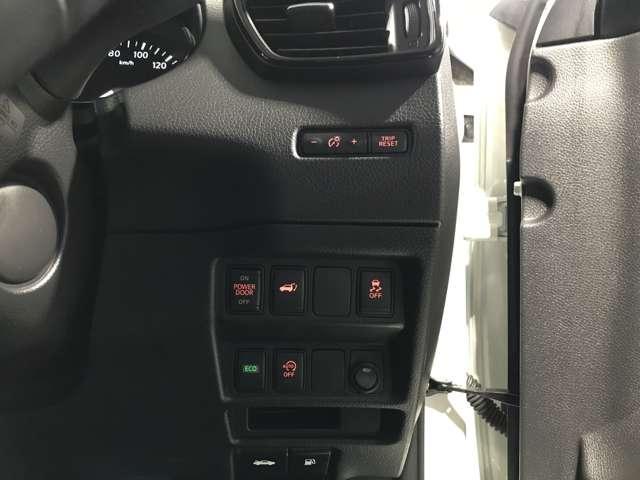 2.0 20Xi 2列車 4WD 360°ビューモニター 全周囲モニター LEDヘッドランプ Pバックドア 衝突被害軽減システム メモリナビ Bカメラ クリアランスソナー アルミホイール 4WD スマートキー フルセグ DVD ABS(14枚目)