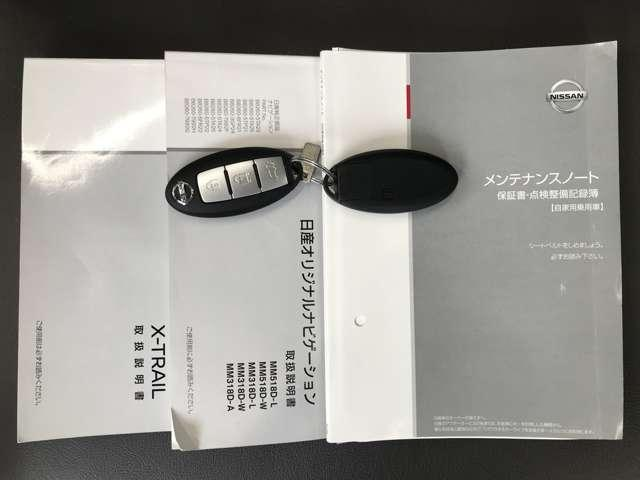 2.0 20Xi 2列車 4WD 360°ビューモニター 全周囲モニター LEDヘッドランプ Pバックドア 衝突被害軽減システム メモリナビ Bカメラ クリアランスソナー アルミホイール 4WD スマートキー フルセグ DVD ABS(15枚目)