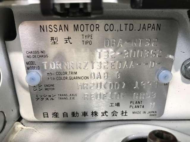 2.0 20Xi 2列車 4WD 360°ビューモニター 全周囲モニター LEDヘッドランプ Pバックドア 衝突被害軽減システム メモリナビ Bカメラ クリアランスソナー アルミホイール 4WD スマートキー フルセグ DVD ABS(18枚目)