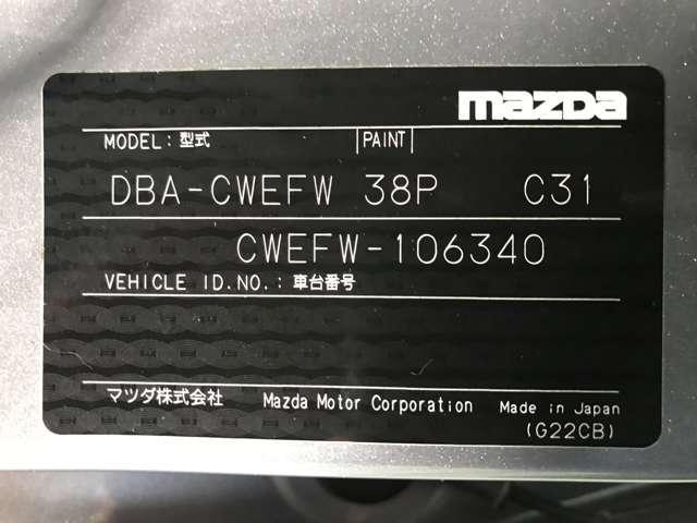 2.0 20S MTモード付 バックモニタ アルミ 両側PSドア 地デジ メモリナビ CD ナビTV スマートキー キーレス ETC アイドリングSTOP キセノン ワンオーナー車 DVD再生可 ウォークスルー(18枚目)