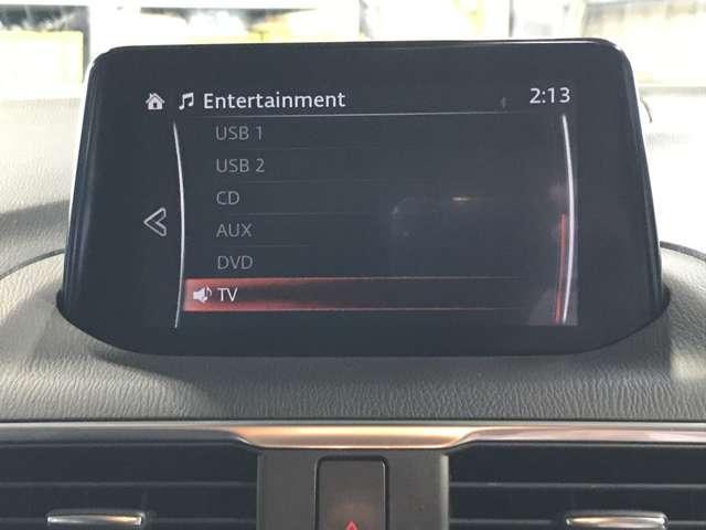 1.5 15XD プロアクティブ ディーゼルターボ Bカメラ&ETC付 ターボ ナビTV メモリーナビ 地デジ 1オーナー ETC レーダークルーズ DVD スマートシティB 前後センサー 後カメラ 盗難防止システム LEDヘッドライト アルミホイール(10枚目)