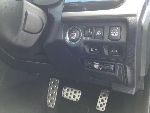 S-リミテッド 4WD スマートキー バックカメラ(19枚目)