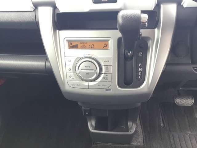 「マツダ」「フレアクロスオーバー」「コンパクトカー」「富山県」の中古車11