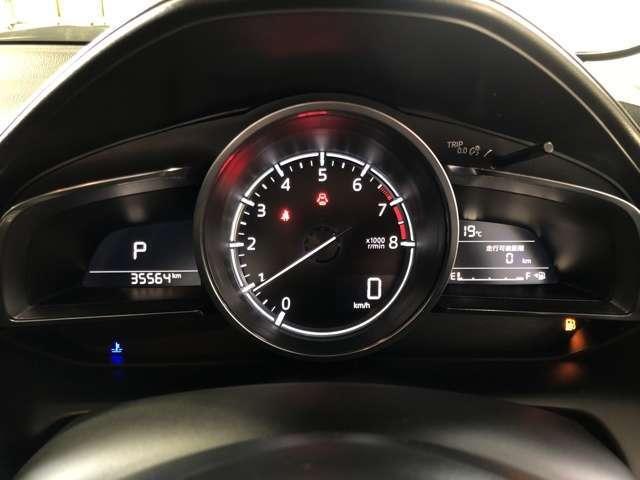 20S プロアクティブ 4WD スマートキー リヤパーキングセンサー(8枚目)