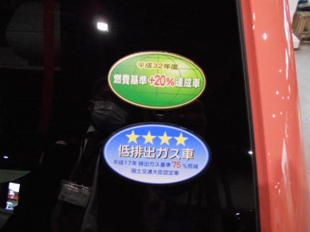 G SAIII 純正ナビ付 2020年モデル ダイハツ純正ワイドエントリーSメモリーナビ装着済(10枚目)
