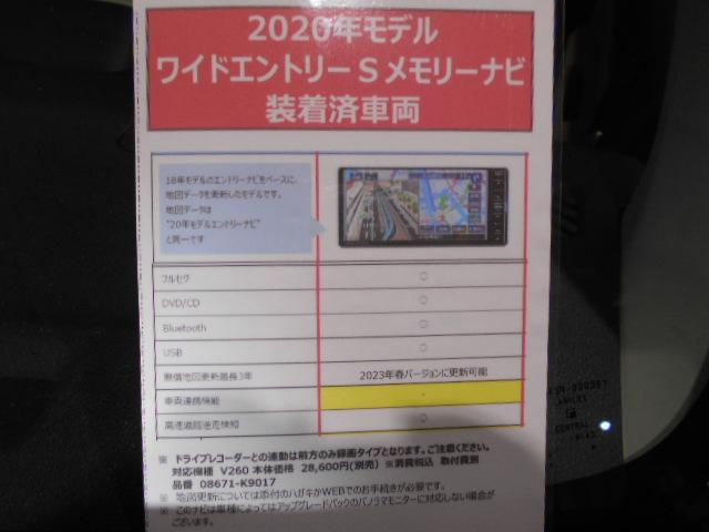G SAIII 純正ナビ付 2020年モデル ダイハツ純正ワイドエントリーSメモリーナビ装着済(46枚目)