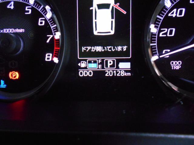 カスタム XリミテッドII SAIII 4WD(25枚目)